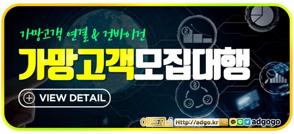 유아미술용품광고대행사백링크
