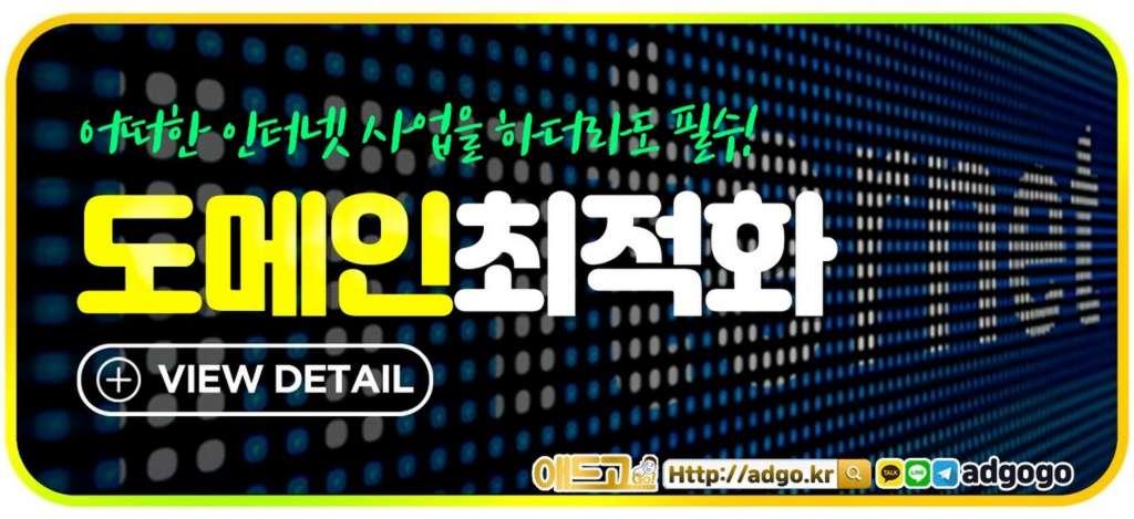 유아미술용품광고대행사홈페이지제작