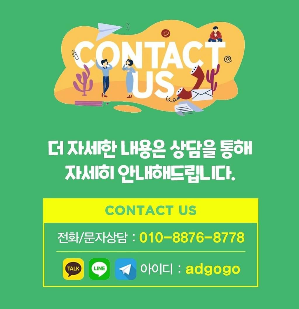 유아미술용품광고대행사언택트마케팅